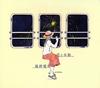 n-buna / 花と水飴、最終電車 [限定] [CD] [アルバム] [2015/07/22発売]