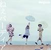 Negicco / ねぇバーディア [2CD] [限定]