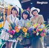 Negicco / ねぇバーディア