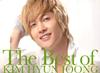 キム・ヒョンジュン / The Best of KIM HYUN JOONG [2CD+DVD] [限定]