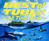 TUBE / BEST of TUBEst〜All Time Best〜 [4CD] [CD] [アルバム] [2015/07/15発売]