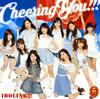 アイドリング!!! / チアリングユー!!! [CD+DVD] [限定][廃盤] [CD] [シングル] [2015/07/15発売]