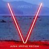 マルーン5 / V-ジャパン・スペシャル・エディション [CD] [アルバム] [2015/07/24発売]