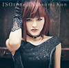 昆夏美 / ISOtone [CD+DVD] [限定] [CD] [シングル] [2015/08/05発売]