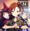 岸田教団&THE明星ロケッツ / GATE〜それは暁のように〜 [CD+DVD] [限定]