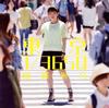 南條愛乃 / 東京 1 / 3650