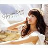 早見沙織 / やさしい希望(アーティスト盤) [CD+DVD]