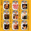 「ユー・アー・ホワット・ユー・イート」オリジナル・サウンドトラック / ジョン・サイモン [Blu-spec CD2] [アルバム] [2015/07/29発売]