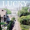 ラッキーオールドサン / ラッキーオールドサン [CD] [アルバム] [2015/07/15発売]