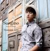 ソンモ from 超新星 / Tiramisu love [CD+DVD] [限定]