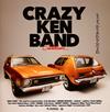CRAZY KEN BAND / もうすっかりあれなんだよね [CD] [アルバム] [2015/08/12発売]
