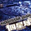 四星球 / MOONSTAR daSH [CD] [シングル] [2015/08/19発売]