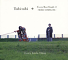 Every Little Thing / Tabitabi+Every Best Single 2〜MORE COMPLETE〜 [6CD]