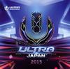 ULTRA MUSIC FESTIVAL JAPAN 2015