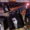 大坂昌彦 / ブラック・ボックス [再発] [CD] [アルバム] [2015/09/16発売]