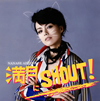NANASE AIKAWA / 満月にSHOUT! [CD+DVD]