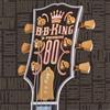 B.B.キング&フレンズ / 80[+1] [限定]