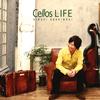 柏木広樹 / Cellos LIFE [CD] [アルバム] [2015/09/16発売]