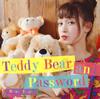トベタ・バジュン / テディベアとパスワード [CD+DVD] [CD] [シングル] [2015/08/26発売]