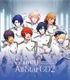 「うたの☆プリンスさまっ♪」Shining All Star CD2