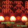 ヒロオガワ / green drake [CD] [アルバム] [2015/09/30発売]