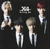 X4 / Killing Me