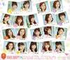 アイドリング!!! / シングルコレクショング!!! [2CD+DVD] [限定][廃盤] [CD] [アルバム] [2015/09/09発売]