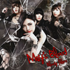 Mary's Blood / Bloody Palace [CD+DVD] [限定]