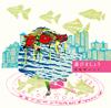 馬喰町バンド、ニュー・アルバム『遊びましょう』をリリース 収録曲「わたしたち」MVも公開