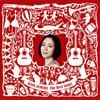 植村花菜 / The Best Songs [2CD] [CD] [アルバム] [2015/09/30発売]