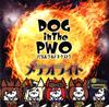 DOG inTheパラレルワールドオーケストラ / メテオライト [CD] [シングル] [2015/09/09発売]