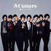 SOLIDEMO / 8 Collars [CD+DVD]