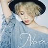 Noa / 愛がなければ [CD+DVD]