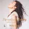 今井美樹 / Premium Ivory-The Best Songs Of All Time-