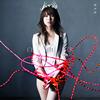 黒木渚 / 自由律 [限定] [CD] [アルバム] [2015/10/07発売]