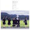 乃木坂46 / 今、話したい誰かがいる(Type C) [CD+DVD]