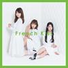 French Kiss / French Kiss [CD+DVD] [CD] [アルバム] [2015/10/14発売]