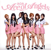 AOA / Ace of Angels [CD+DVD] [限定]