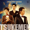 Tsukemen Cinemas TSUKEMEN [CD] [アルバム] [2015/10/21発売]