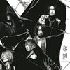ナイトメア / 落園 [CD] [シングル] [2015/10/28発売]