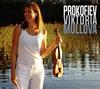 プロコフィエフ:ヴァイオリン協奏曲第2番 他 ムローヴァ(VN) P.ヤルヴィ / フランクフルト放送so. 他