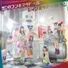 虹のコンキスタドール / レインボウスペクトラム