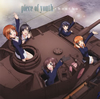 Choucho / piece of youth