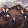 Choucho / piece of youth [CD] [シングル] [2015/11/25発売]
