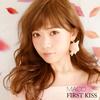 MACO / FIRST KISS