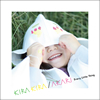 Every Little Thing / KIRA KIRA / AKARI [CD+DVD]