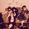 Silent Siren / alarm