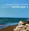 山本美恵 feat.岡部洋一 / Landscape 2 [紙ジャケット仕様] [CD] [アルバム] [2015/09/11発売]