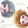ヒトリエ / ルームシック・ガールズエスケープ / non-fiction four e.p.