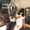 浜田マロン / 成熟のマーブル [CD] [アルバム] [2015/10/14発売]